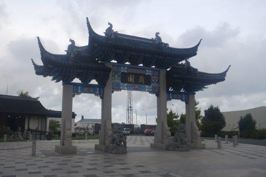 Poort naar Chinese Garden