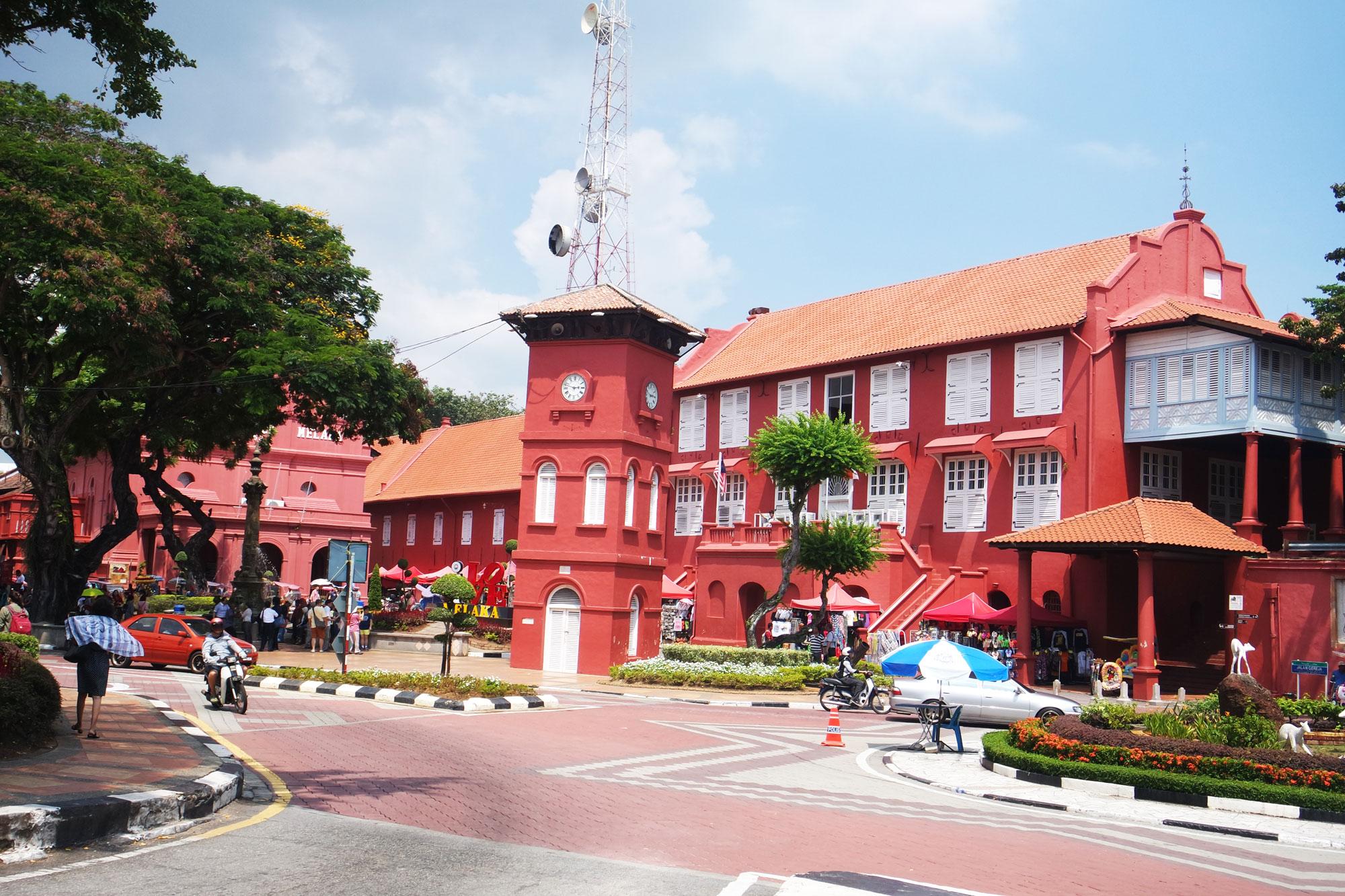 Red/Dutch Square
