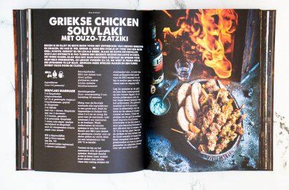 Griekse Chicken Souvlaki