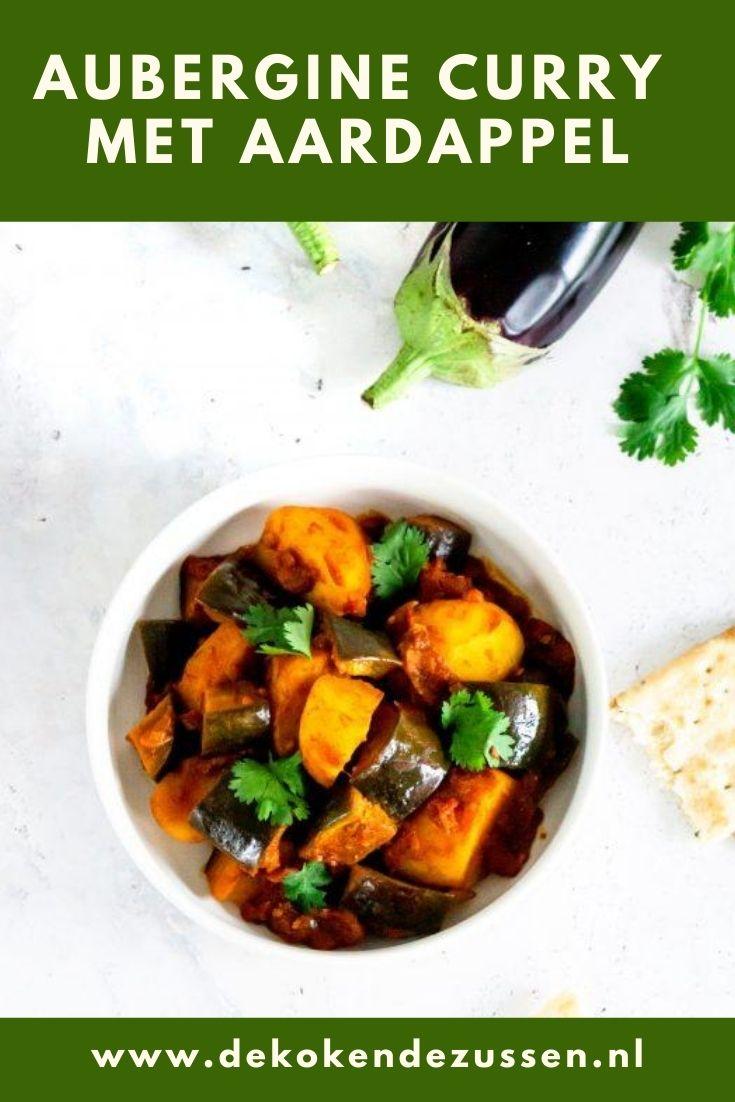Baingan Masala Curry (Indiase Aubergine Curry)