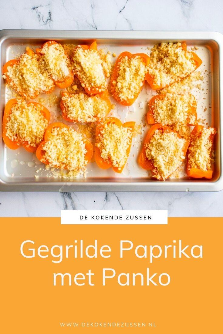 Gegrilde Paprika met Panko