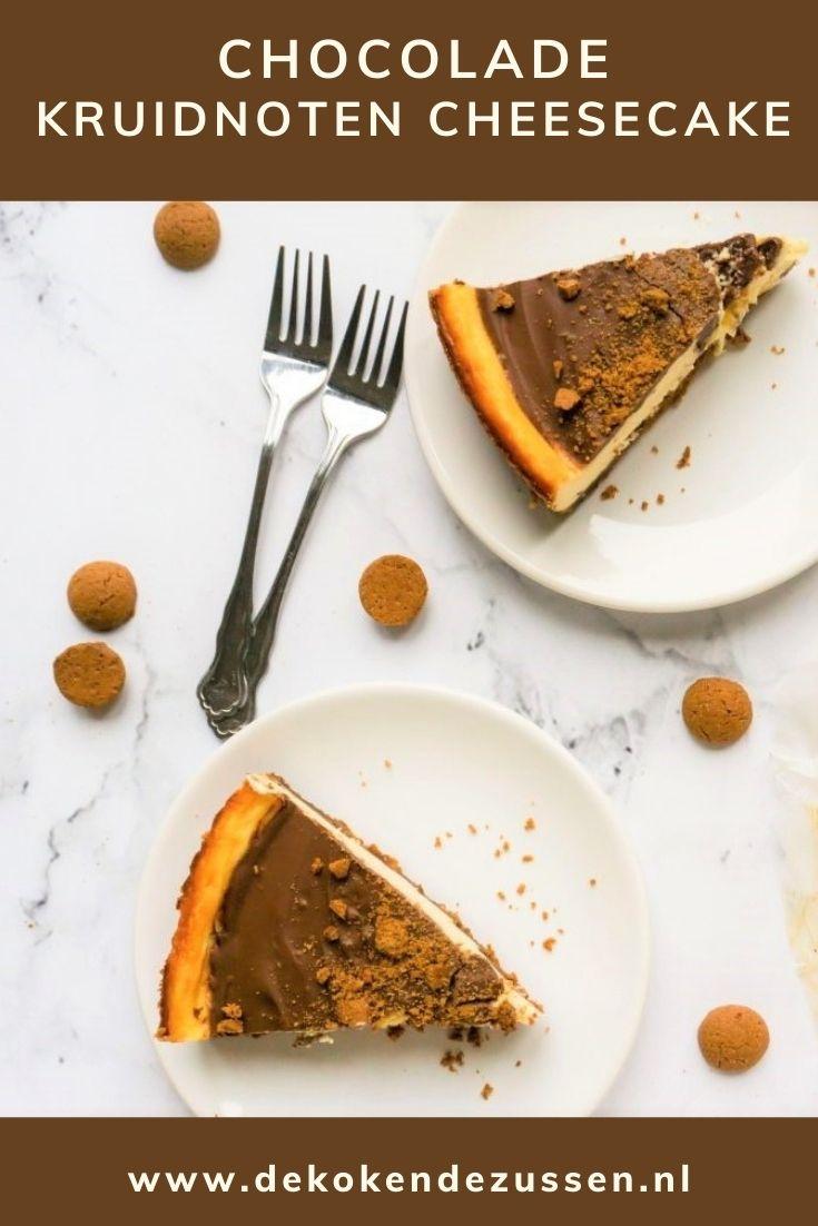 Chocolade Pepernoten Cheesecake