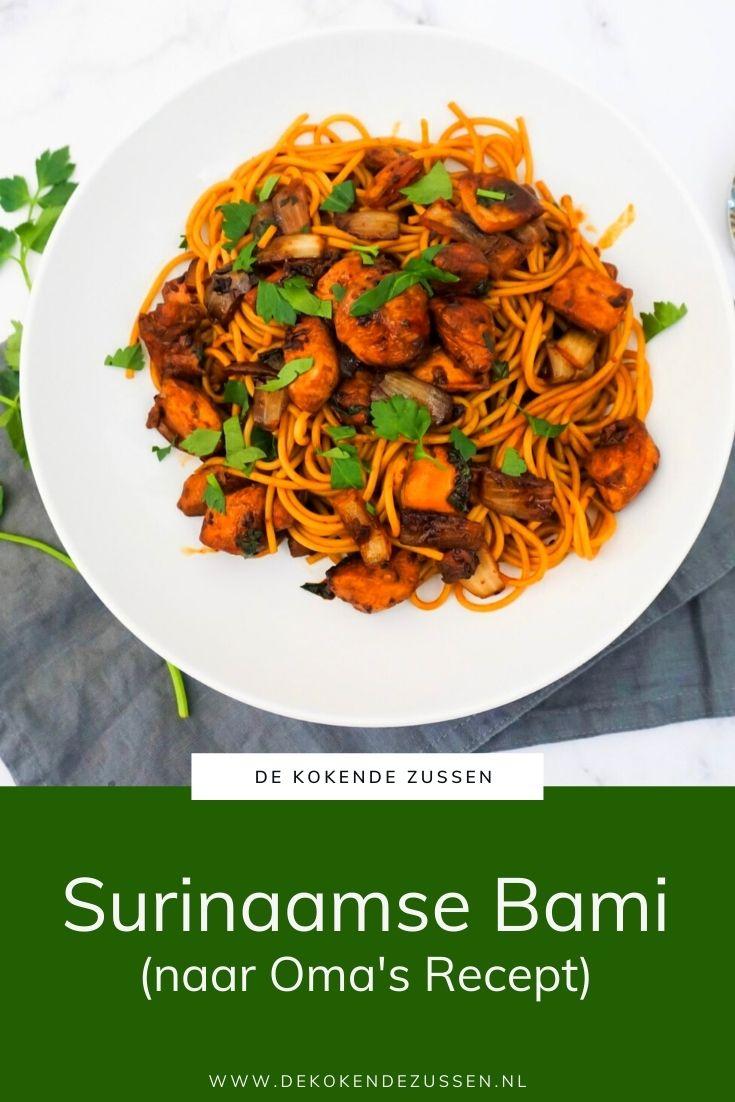 Surinaamse Bami