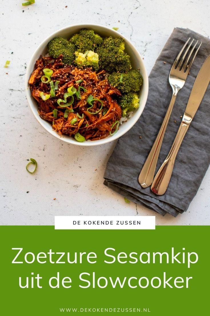 Zoetzure Sesamkip