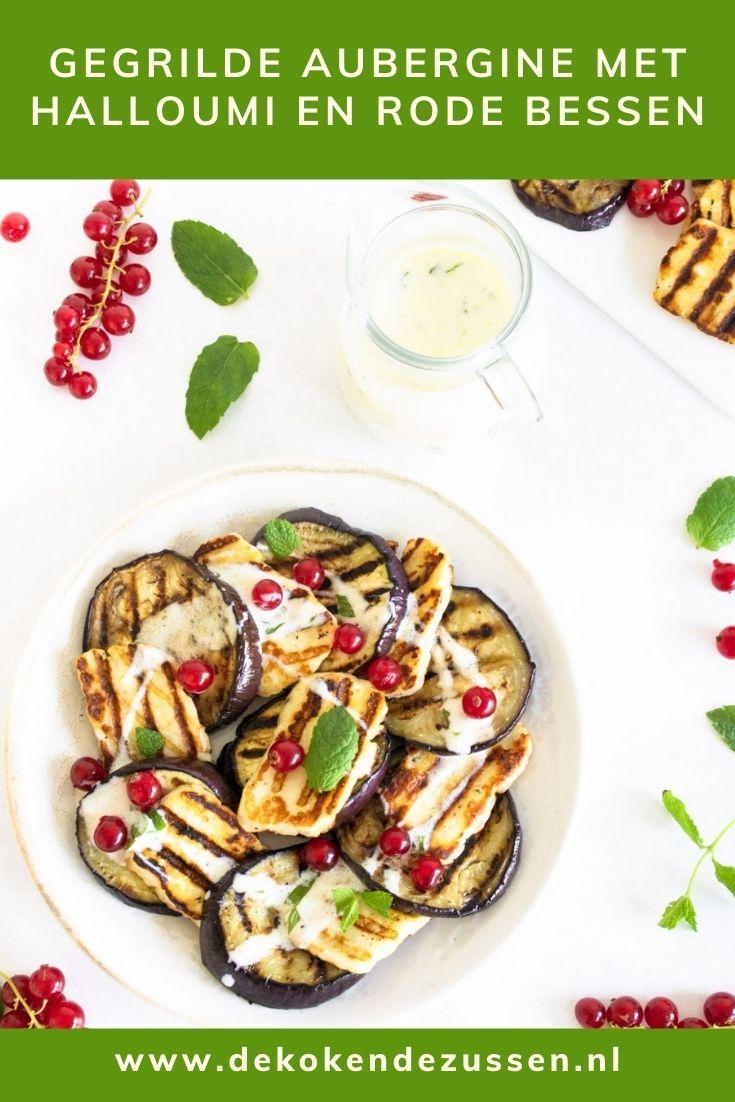 Gegrilde aubergine met halloumi en rode bessen